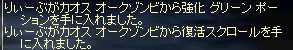 b0032347_11284680.jpg