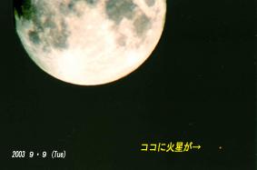 b0050151_146561.jpg