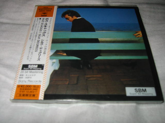発掘その12 BOZ SCAGGS / SILK DEGREES_b0042308_0231812.jpg