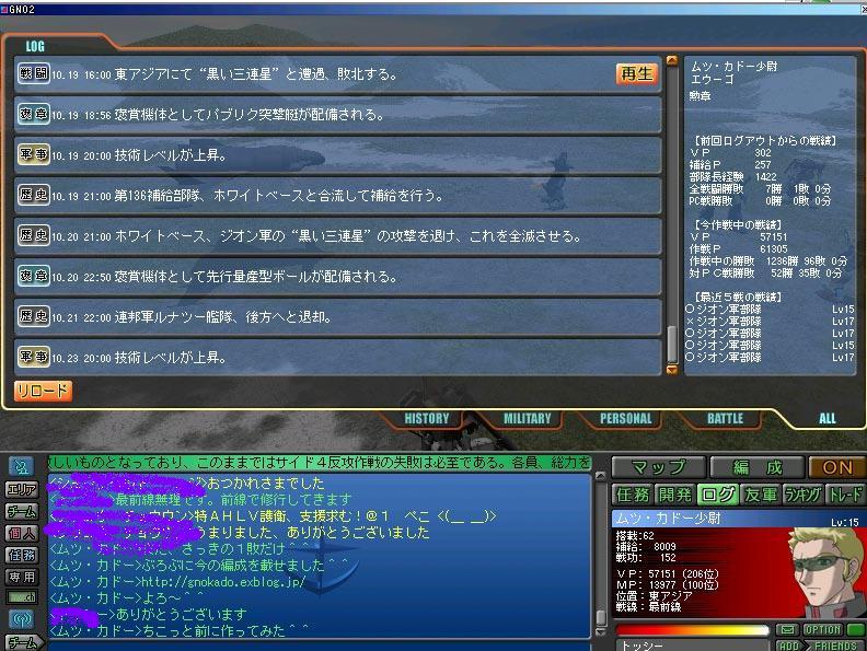 b0048714_030831.jpg