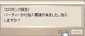 b0035920_137597.jpg