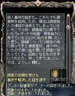 b0008129_2211153.jpg