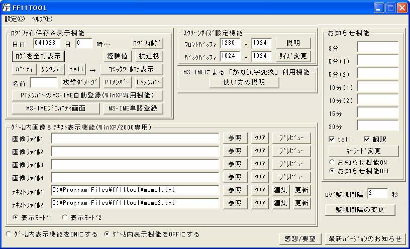 a0032738_3561284.jpg