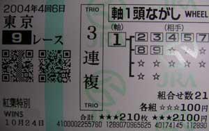 a0037165_16594669.jpg