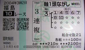 a0037165_170263.jpg