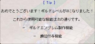 b0021768_161782.jpg