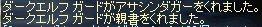 b0050075_11224068.jpg