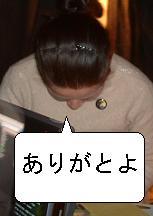 b0040798_1523241.jpg