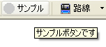 b0040423_1451369.jpg