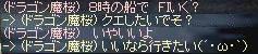 b0036436_6464572.jpg