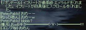 b0036436_6473540.jpg
