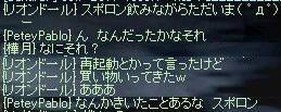 b0036436_7135260.jpg