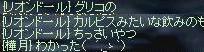 b0036436_714963.jpg
