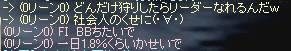 b0036436_74624.jpg