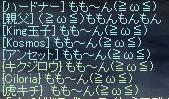 b0033954_19573124.jpg