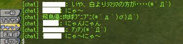 b0037463_733967.jpg