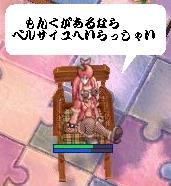 b0033484_9462938.jpg