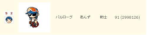 b0048409_21225121.jpg