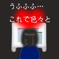 b0052317_1253932.jpg