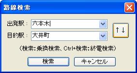 b0040423_22913100.jpg
