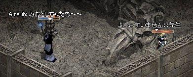 b0011730_20362447.jpg