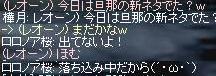 b0036436_702885.jpg