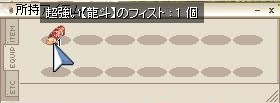 b0037741_12375592.jpg