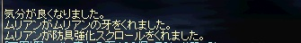 b0010543_1965753.jpg