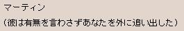 b0023445_016683.jpg