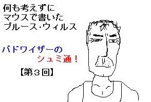 a0031948_18282921.jpg