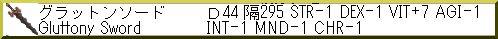 b0023451_20425367.jpg