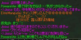 a0030061_2184679.jpg