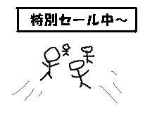 b0049674_25447.jpg