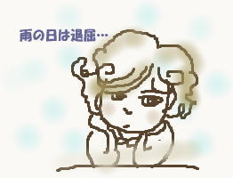 b0016976_13301610.jpg