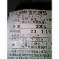 b0044482_19524345.jpg