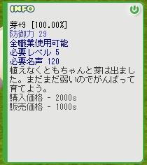 b0023589_18472874.jpg