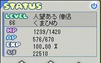 b0023589_18523746.jpg