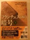 b0019597_22391845.jpg