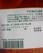 b0040114_22441412.jpg