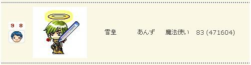 b0049327_2035429.jpg