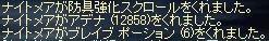 b0013632_1322572.jpg