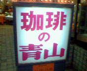b0000034_16232668.jpg