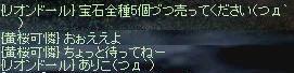 b0036436_642411.jpg