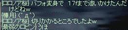 b0036436_6494816.jpg
