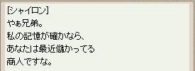 b0037741_1143712.jpg