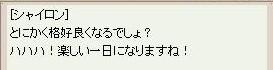 b0037741_11471252.jpg