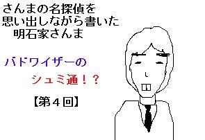 a0031948_18444961.jpg