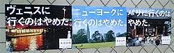 凱旋門より雷門_b0008655_161610.jpg