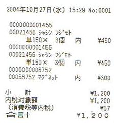 b0037484_2074381.jpg