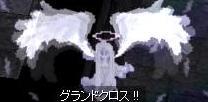b0007690_20395664.jpg